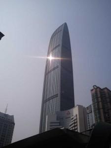 Cea mai inalta cladire din Shenzhen