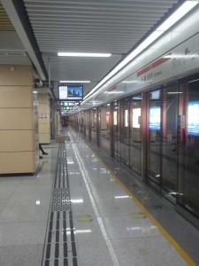 Metroul din Shenzhen